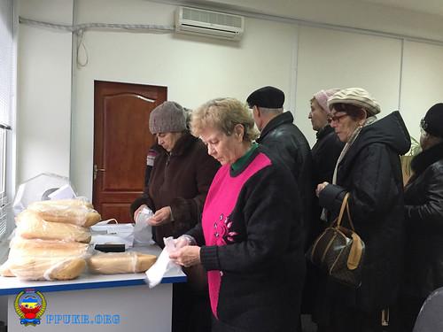 Бесплатный хлеб - членам Партии пенсионеров Украины - Запорожская областная организация (3)
