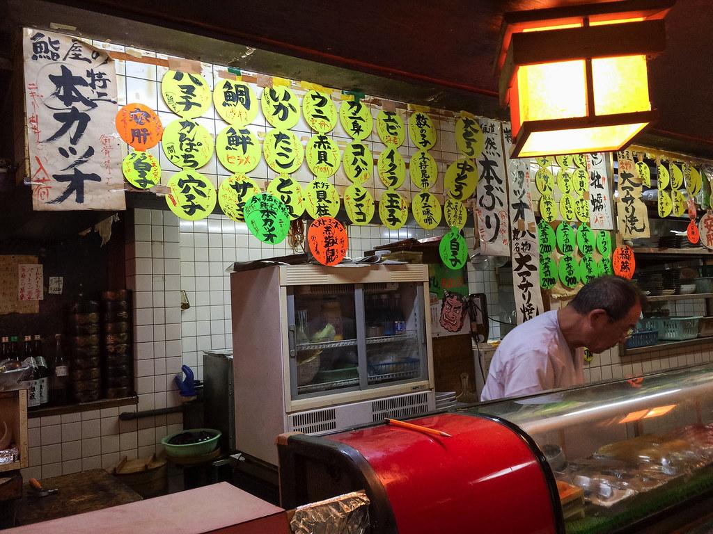 丸八寿司のメニュー2