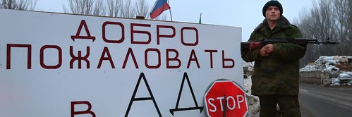 <b>Петро Кралюк:</b> «На Донбасі існує специфічна політична культура. Тут має бути вожак»