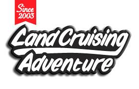 LandCruising Adventure