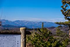 川苔山・蕎麦粒山・三ツドッケ・有間山@天覧山