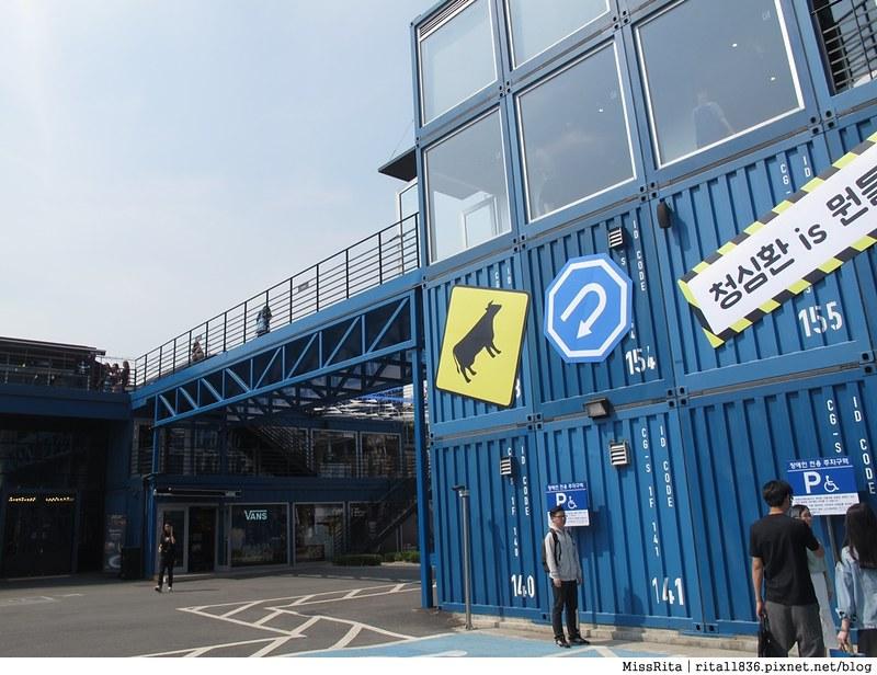 首爾景點 藍色貨櫃屋 common ground 首爾建大 建大捷運站 首爾潮流 2016韓國景點 韓國團體 韓國自由行 世界最大貨櫃屋商城 建大貨櫃屋商場 MARKET GROUND 24