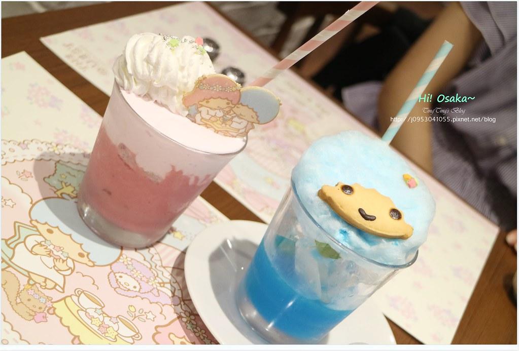 大阪Kiki & Lala Café(17)