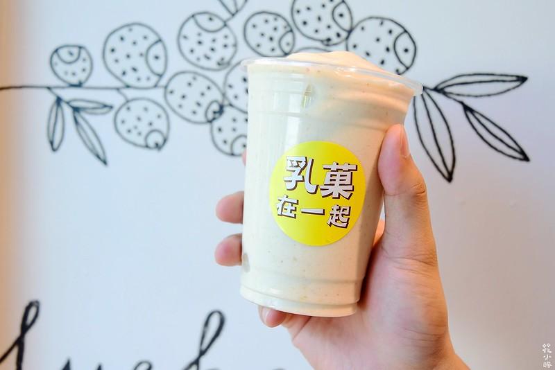 乳菓在一起捷運中正紀念堂二店怎麼去台北果汁推薦 (14)