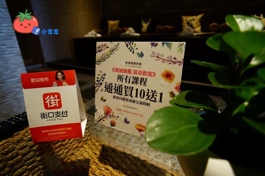 忠孝復興按摩 渮悅妍體會館