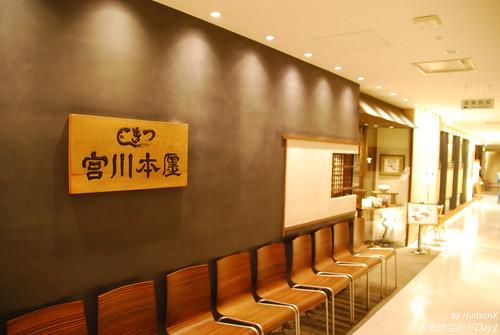 鰻魚飯百年老店-宮川本廛 銀座松屋分店