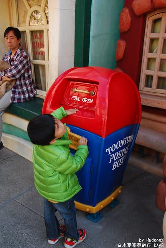 這是郵筒嗎?