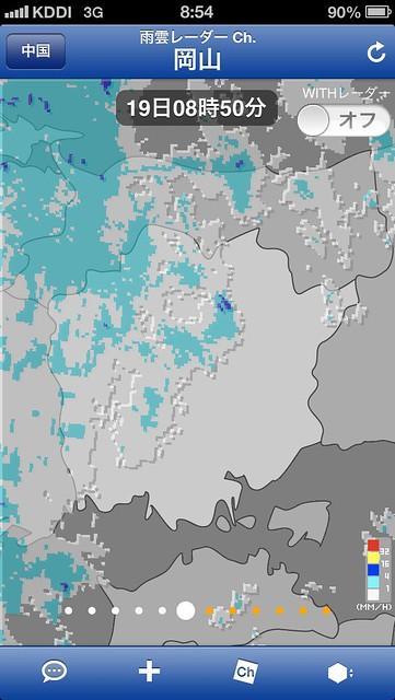 雨雲 レーダー 岡山
