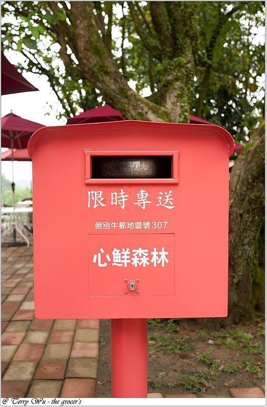2013-04-27 桃竹插旗 (鬼扯心鮮森林)-12