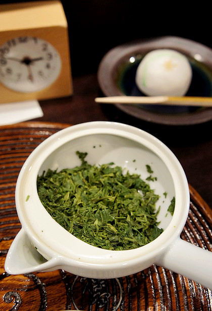 京都一保堂13