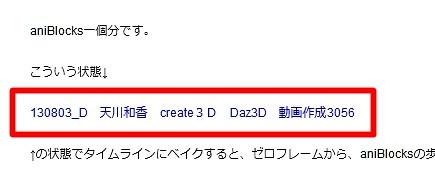 windows live writerで画像のアップができなくなった。暫時対処法5