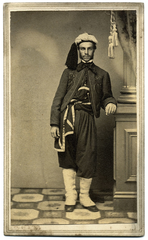 Full Dress Zouave