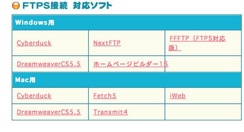スクリーンショット 2013-09-18 10.33.19