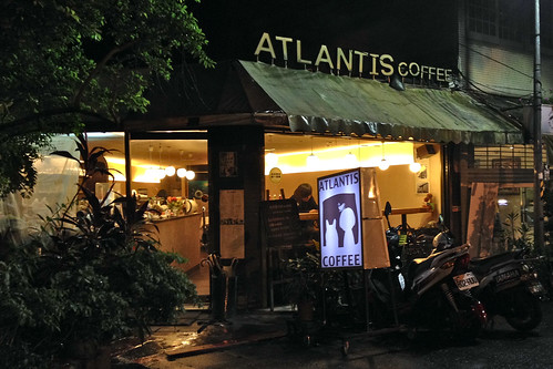 Atlantis Coffee