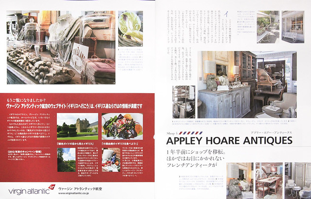 Bon Chic vol.8 - Japanese interior magazine