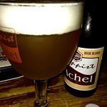 ベルギービール大好き!!アヘル・ブラウンAchel Brune