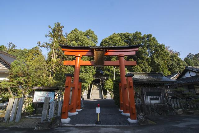 aekuni_shrine-06