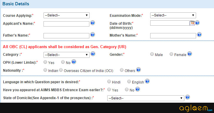AIIMS MBBS 2015 Application Form