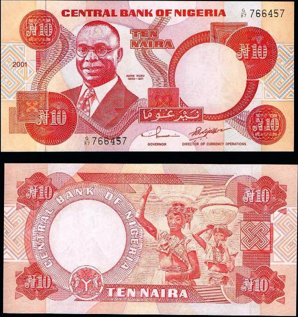 10 Naira Nigéria 2001, Pick 25f