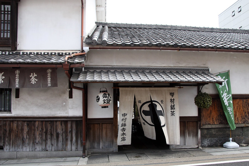 oldest tea shop in uji