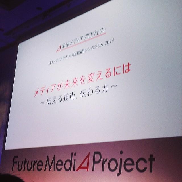 来たよ #未来メディア