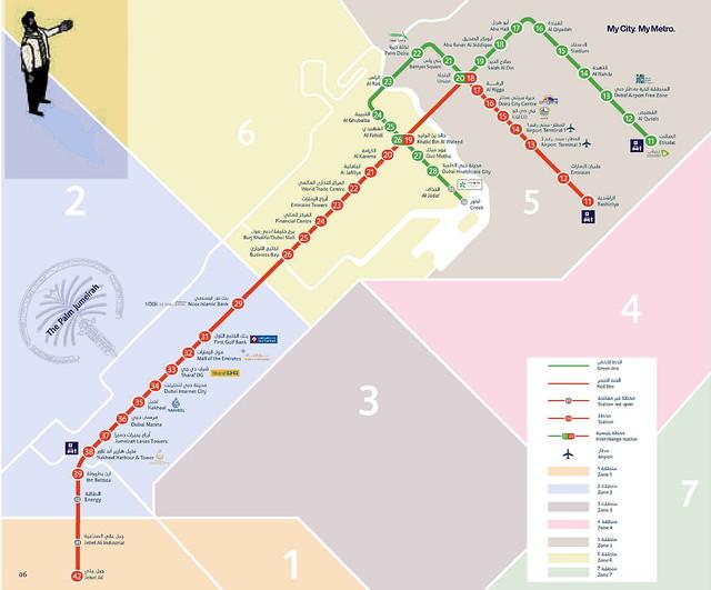 杜拜地鐵 MetroMap