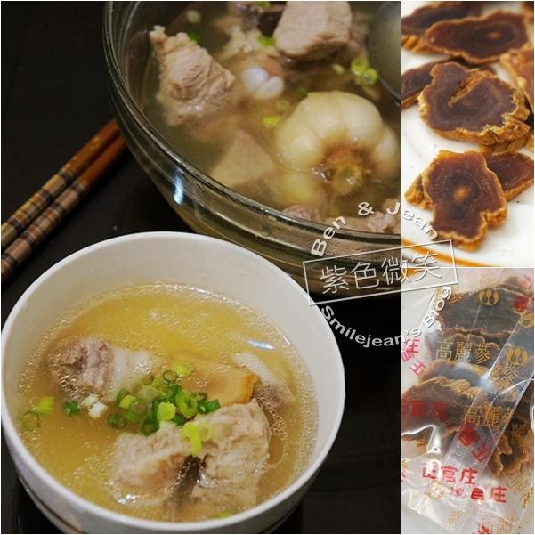 ▋食譜分享▋高麗蔘大蒜連皮排骨湯~小學生也會做的藥膳養生料理