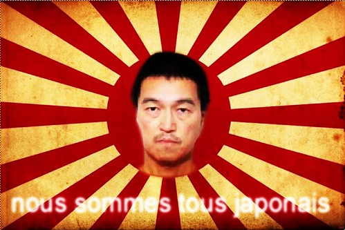 Tribute to Kenji Goto