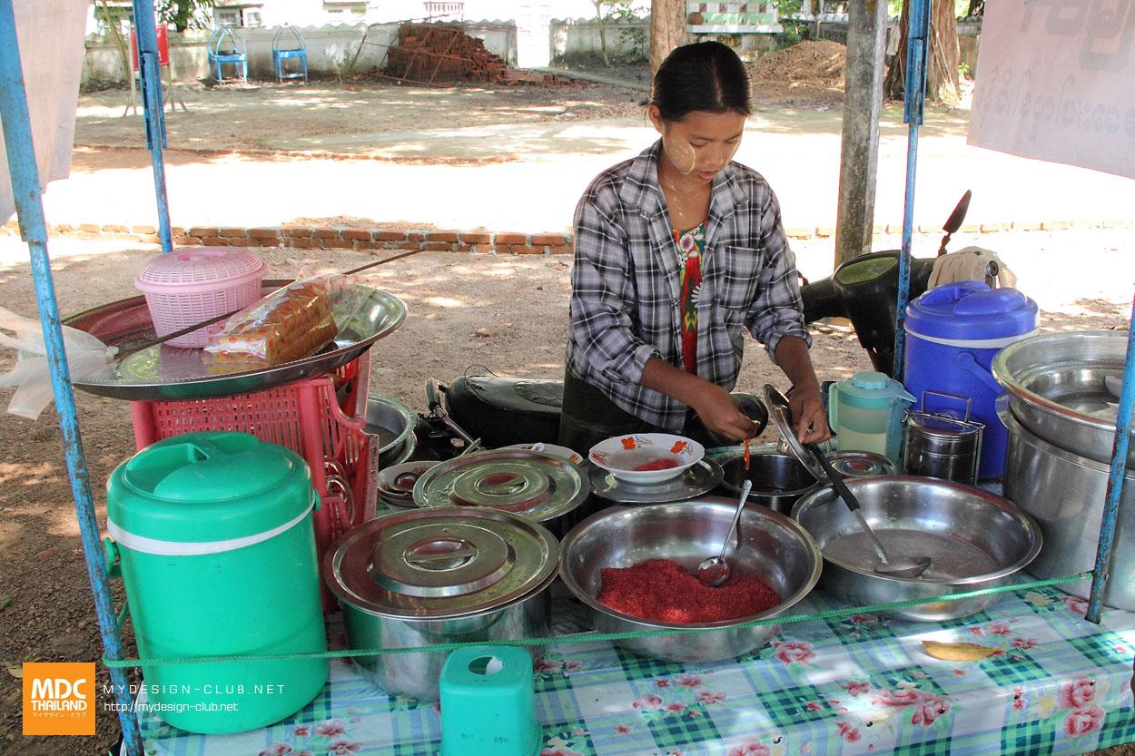 MDC-Myanmar-032