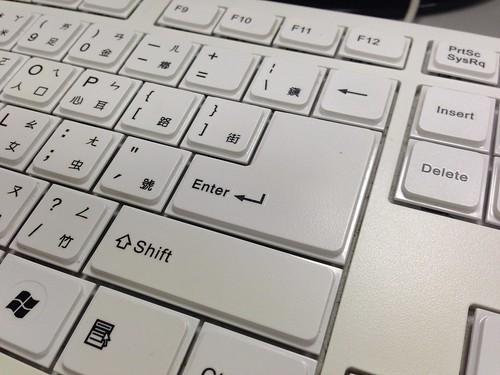 Enter鍵是L型的 @i-Rocks KR-6431 全尺寸懸浮式巧克力鍵盤