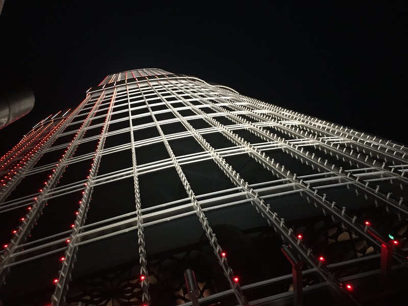Burj Khalifa At The Top by night in Dubai
