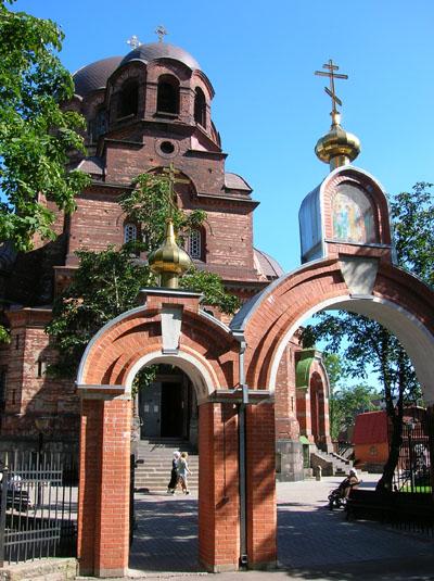 Catedral Ortodoxa. © Lola Vázquez, 2005
