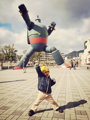 Tetsujin, a giant robot, put up in 2009 as a celebration of Kobe's rebuilding after the Hanshin Earthquake of 1995.