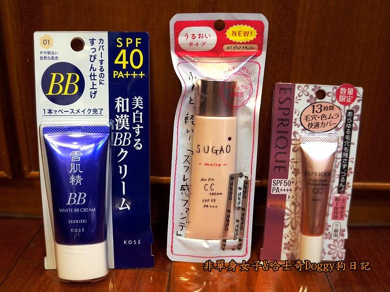 日本東京自由行藥妝電器用品必買推薦41