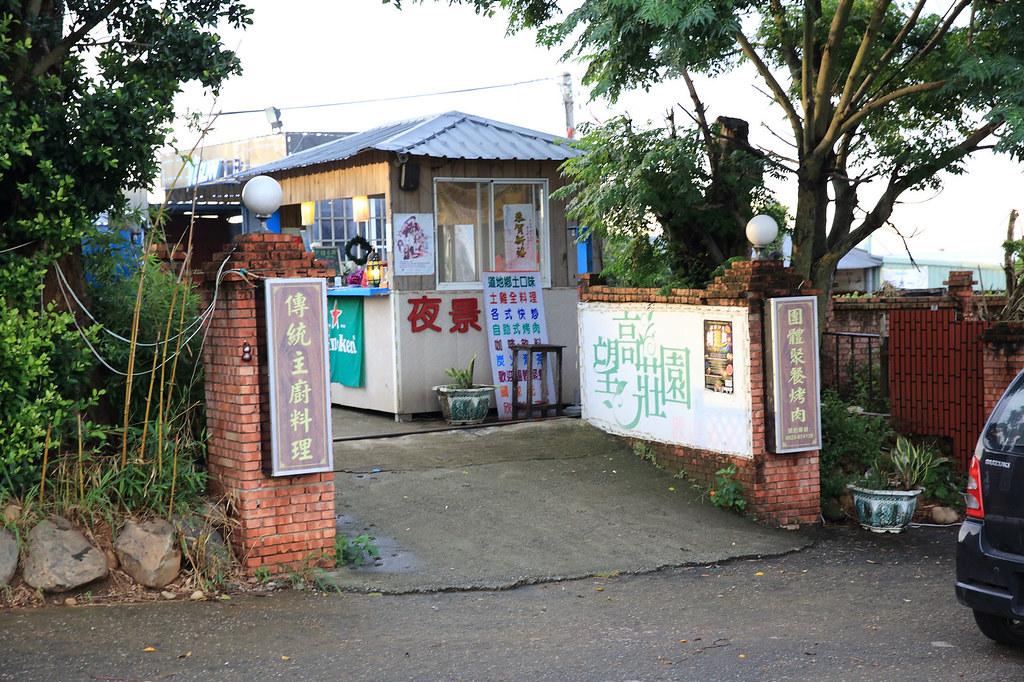 20160606台中-望高莊園 (1)
