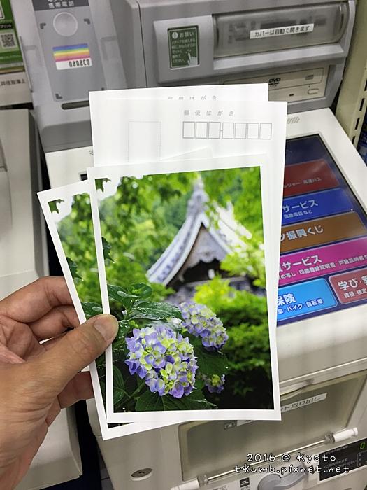 201606小七明信片17.JPG