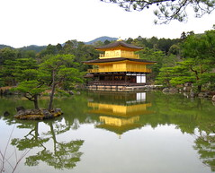 The Gold Pavilion - Kyoto Japan
