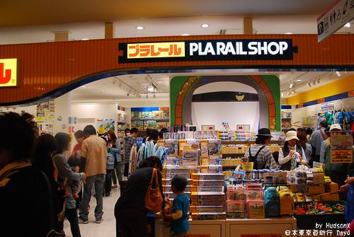 PlaRail 軌道車專賣店