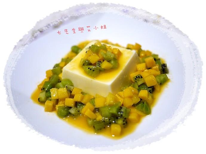 11 水果蛋豆腐