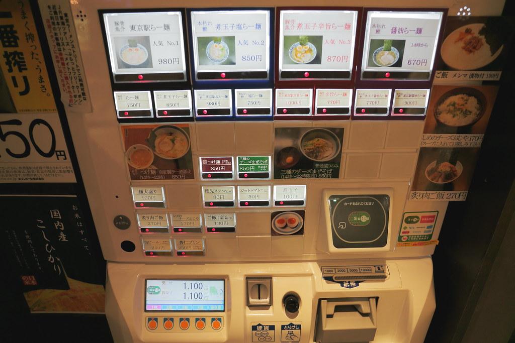2013 Tokyo Food_142