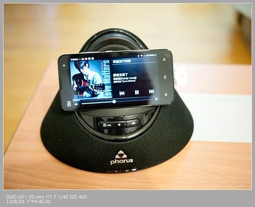 [開箱分享] DTS Phorus PS1 Play-Fi / bluetooth 環繞喇叭 (Android的Airplay)@鹹魚爸的生活札記