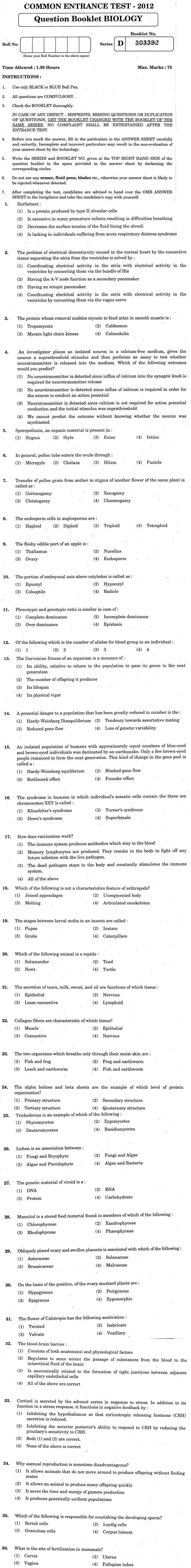 J&K CET 2012 Biology Question Paper
