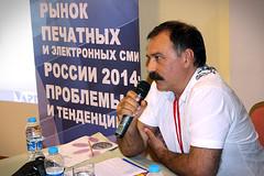 Дмитрий Мартынов, президент Ассоциации распространителей печатной продукции