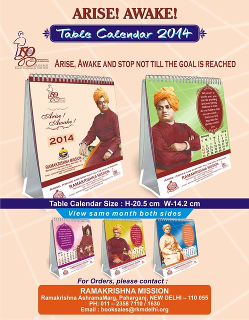Table Calendar 2014 with Swami Vivekananda Quotes