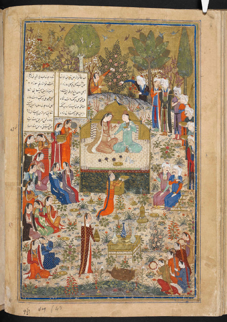 2  Courtauld Court and Craft - Humay and Humayan in the garden British Library (3).jpg