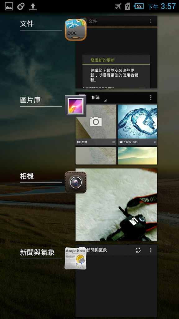 Screenshot_2014-01-05-15-58-02