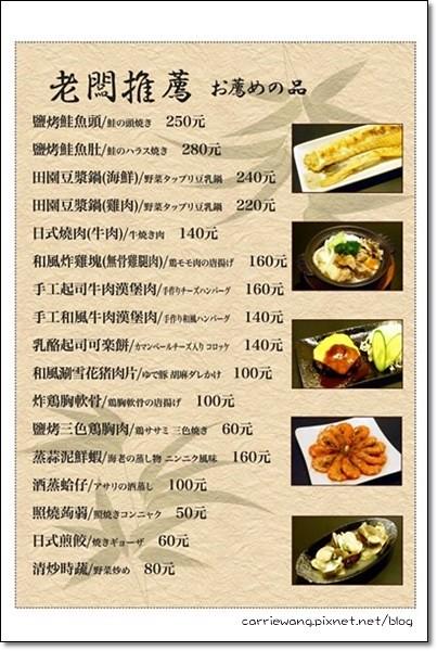 明男的廚房 (14)
