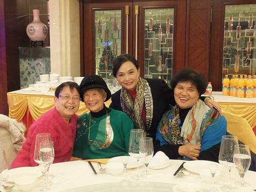 北京海峽兩岸美食文化論壇 234
