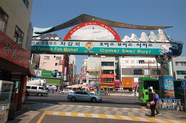 釜山 南浦洞