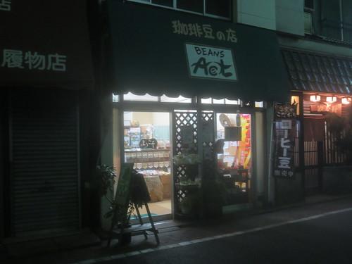 ビーンズアクト(練馬)